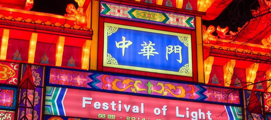 Longleat Festival of Light 2014 - Entrance